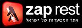 Zap Rest